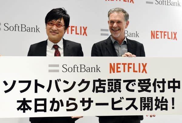 Netflix ouvre son service au Japon