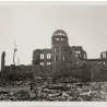 Ruines du centre d&#39;exposition commercial de la pr&eacute;fecture d&#39;Hiroshima, 24 octobre 1945. &laquo;United States Strategic Bombing Survey, Physical Damage Division&raquo;.<br />