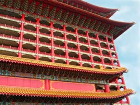 Taiwan l 39 autre chine le devoir for Architecture chinoise