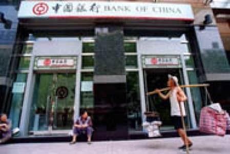 Les mauvaises créances estimées des quatre grandes banques chinoises se chiffrent à  358 milliards de dollars.