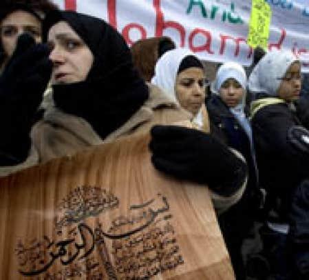 Site de rencontre musulman pratiquant