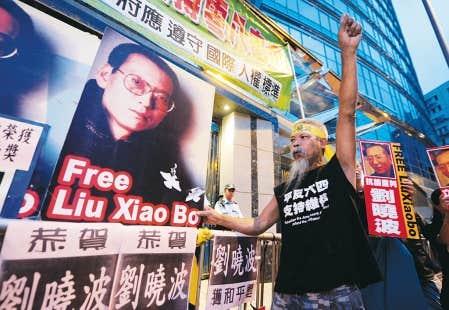 R&eacute;cipiendaire du prix Nobel de la paix cette ann&eacute;e, Liu Xiaobo est emprisonn&eacute; en raison de son r&ocirc;le dans la r&eacute;daction et la diffusion de la Charte 08.<br />