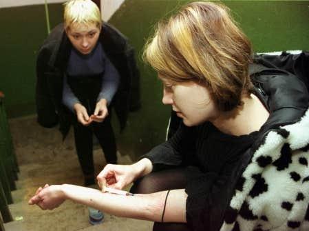 Galerie adolescents japonais de drogue