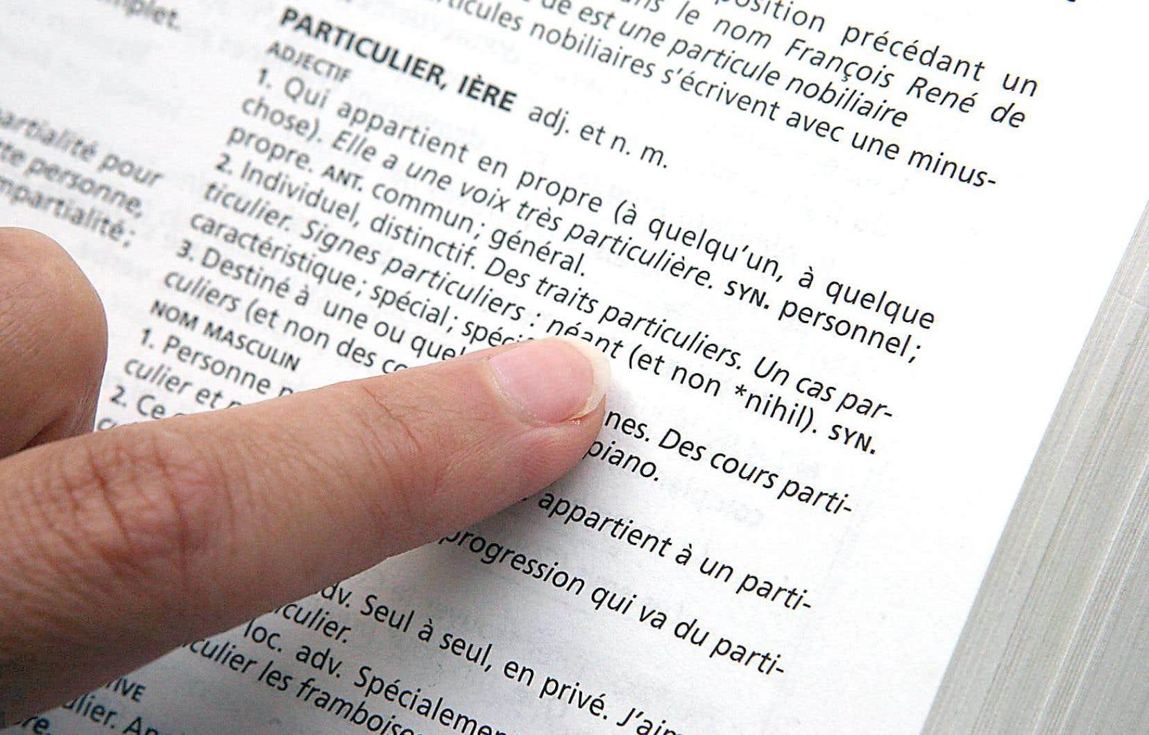 En français moderne, les formes féminines et leur équivalent masculin tendent à se rapprocher.