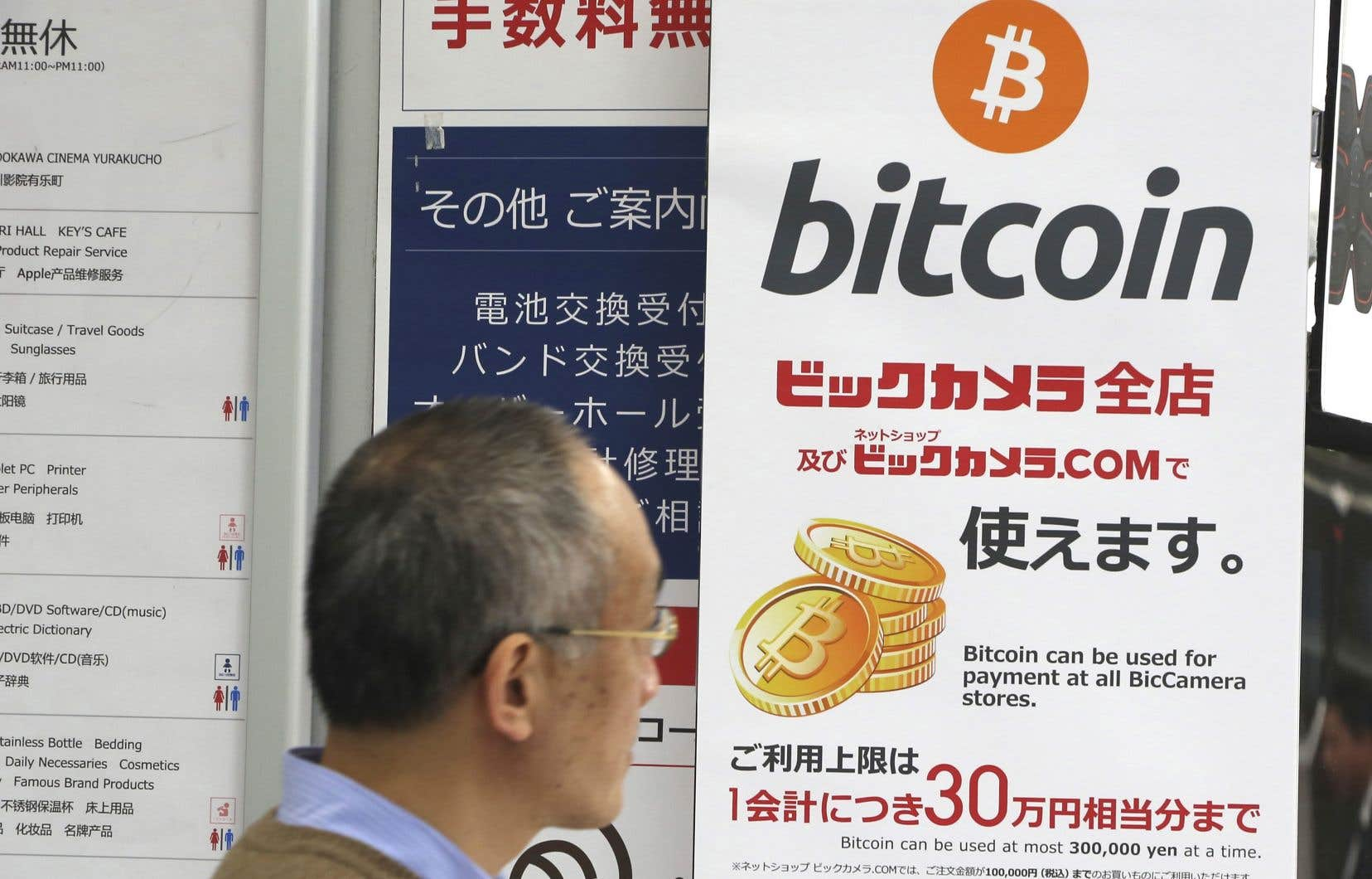 Après l'annonce des autorités japonaises, le cours du bitcoin, principale monnaie virtuelle, a chuté de plus de 5%, repassant sous la barre des 10 000 $US.
