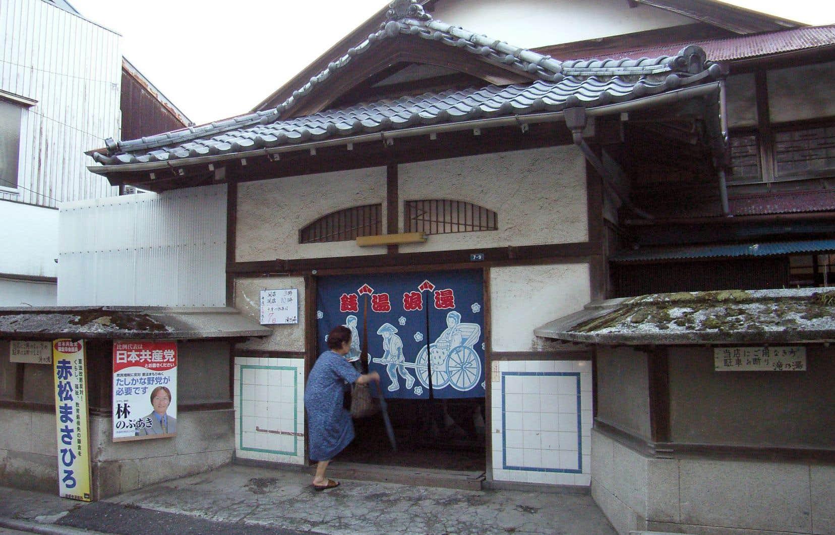 Sento à Kamakura-shi, au Japon