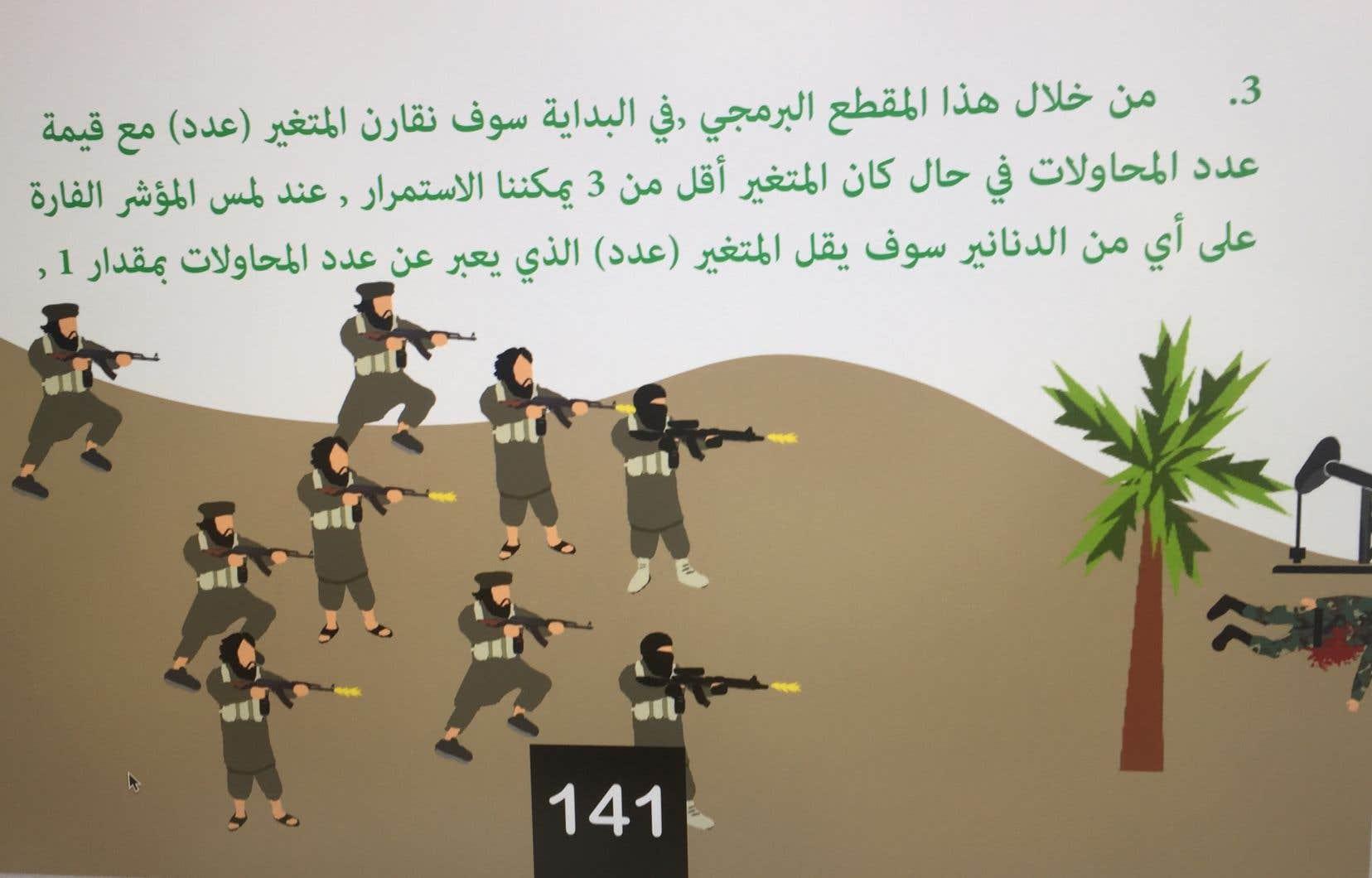 Extrait d'un manuel scolaire du groupe État islamique en Irak