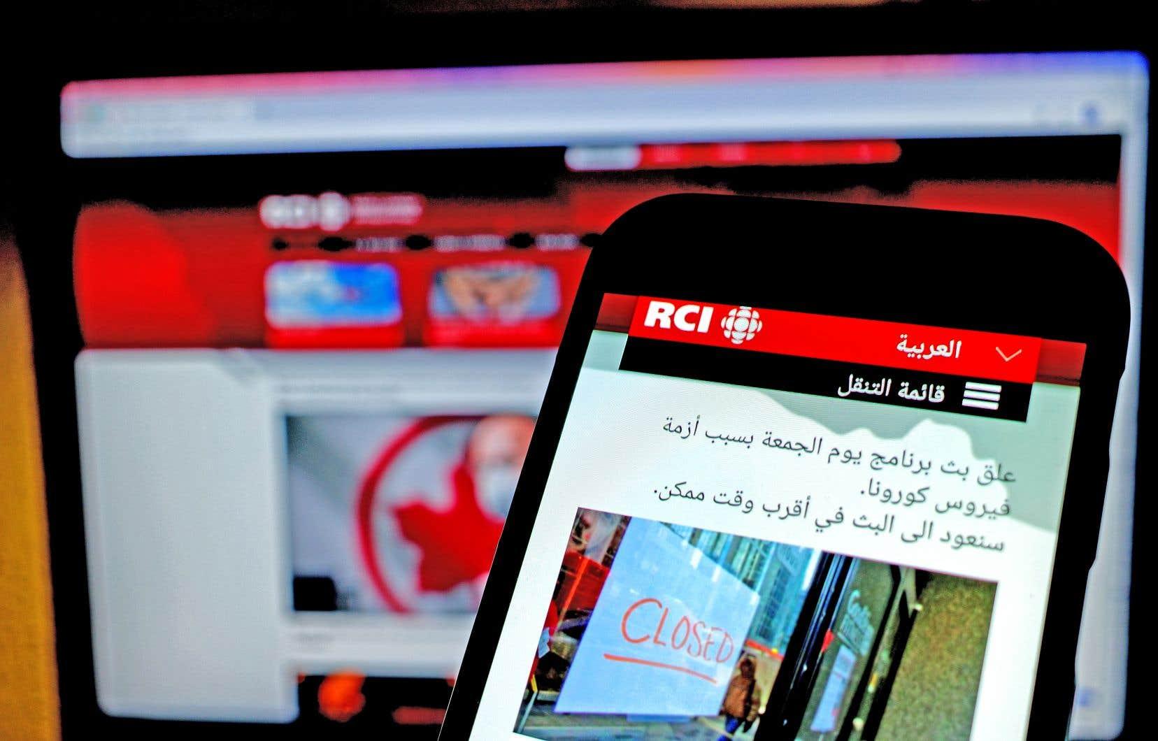 Créé durant la guerre froide, le service est d'abord radiophonique. RCI est passé entièrement sur le Web lors de l'abandon de la diffusion radio sur ondes courtes, en 2012.