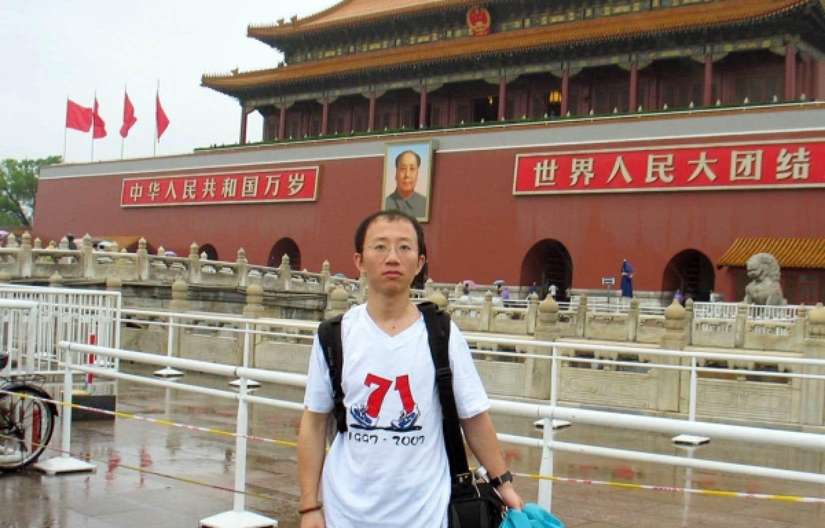 Hu Jia en juin 2007 à Pékin<br />