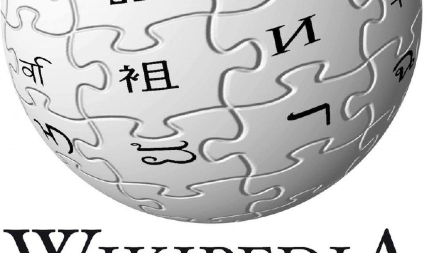 Wikipedia en anglais proteste contre une loi antipiratage