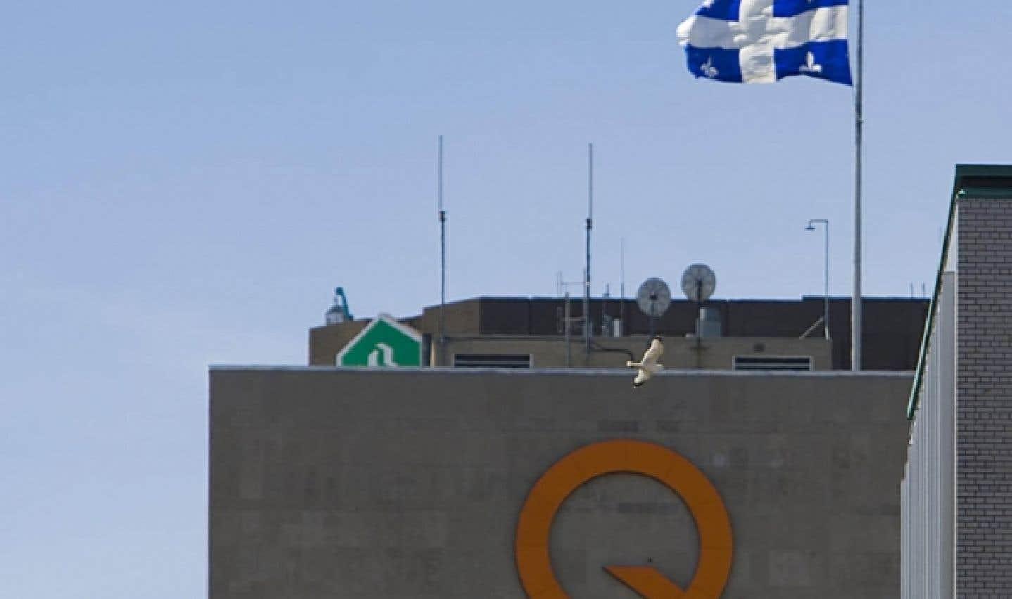 Pétrole et gaz - Le PLQ connaissait le potentiel québécois