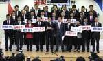 Les 29 députés contestataires qui ont quitté le parti Saenuri entendent créer un nouveau parti conservateur.